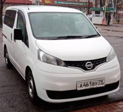 Nissan, 2016
