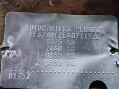 МКПП Peugeot 206 2000 [00002223P4] 2A/C (T16) NFZ (TU5JP )