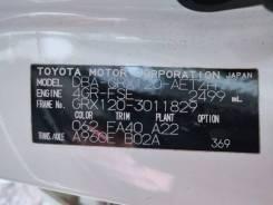 АКПП Toyota Mark X 2006 [3500022A10] GRX120 4GR-FSE