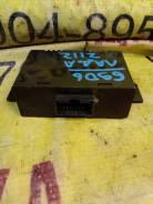 Блок электронный. ЛАДА 2112 2000 [21102384001002]