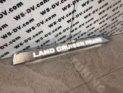 LED Накладка на дверь багажника для Land Cruiser Prado 150 2018-2021