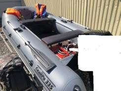 Надувная лодка СкайРа 335 , мотор Suzuki DT9.9