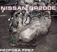 АКПП / CVT Nissan QR20DE | Установка, Гарантия, Кредит RE0F06A FP57