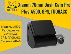 Видеорегистратор Xiaomi 70mai Dash Cam Pro Plus A500 GPS На Русском!