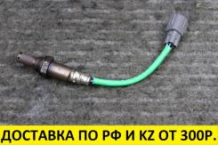 Датчик кислородный Toyota Passo 3SZVE (OEM 89465-B1090)