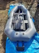 Лодка ИЗ ПВХ с мотором (новая)