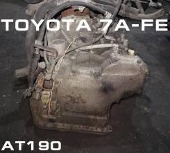 АКПП Toyota 7A-FE | Установка, Гарантия, Кредит
