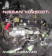 Двигатель Nissan YD25DDTi | Установка, Гарантия, Кредит