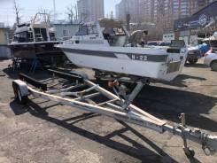 Продажа ! Прицеп для катера 25-27 футов США
