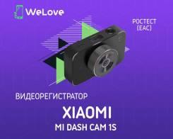 Автомобильный видеорегистратор Xiaomi Mi Dash Cam 1S Ростест версия