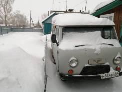 УАЗ-220695, 2000