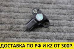 Датчик абсолютного давления Mercedes-Benz [OEM A0041533228]