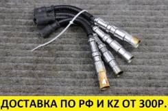 Провода высоковольтные Mercedes-Benz [OEM A1121500218]