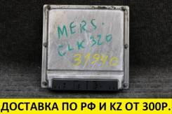 Блок управления ДВС Mercedes-Benz M112 [OEM A1121533179]