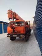 Клинцы КС-35719, 2003