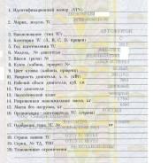 ПТС Hino 500 4X2 автофургон 2013 г. в белый в Домодедово