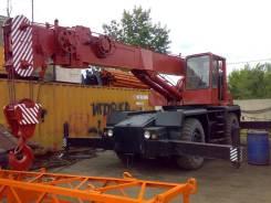 Юрмаш Юргинец КС-4372В, 1998