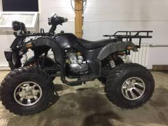 Armada ATV 250