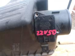 Датчик расхода воздуха Toyota Vista Ardeo