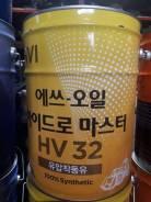 Масло гидравлическое S-Oil Hydro Master HV 32 (20л)