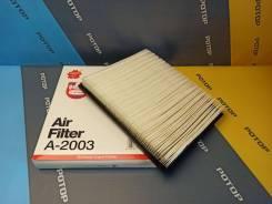 Фильтр воздушный A2003 Honda FIT GK# 2014- / Vezel RU# 2014-