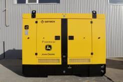 Дизельный генератор 32кВт на двигателе John Deere