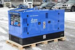 Сварочный двухпостовой агрегат TCC DCW-480ESW, в наличии