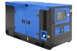 Дизель генераторная установка 10кВт в наличии