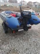 Лодка с мотором, прицеп