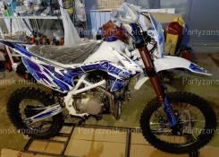 Motoland Apex 125, 2021