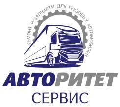 Ремонт Дизельных ДВС, ремонт МКПП грузовиков