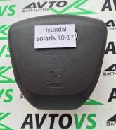 Крышка подушки безопасности (в рулевое колесо) Hyundai Solaris 10-17
