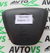 Крышка подушки безопасности (в рулевое колесо) Hyundai Solaris 17>