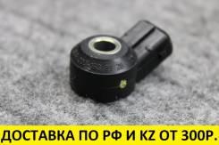 Датчик детонации Mercedes-Benz M104/111/166 [OEM A0031538928]