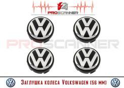 Заглушка колеса Volkswagen диаметр (56мм) 1J0601171