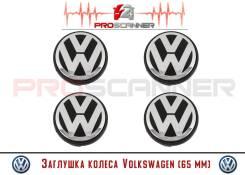 Заглушка колеса Volkswagen диаметр (65мм) 3B7601171