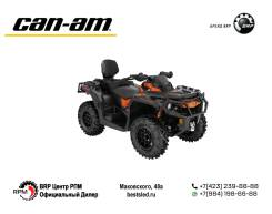 BRP Can-Am Outlander Max 1000R XT-P, 2021