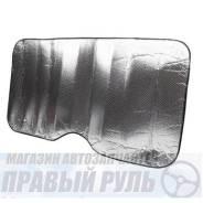Шторка солнцезащитная Carfort на лоб. стекло, 135*70 см, металлик, малая SH1005