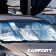 Шторка солнцезащитная Carfort на лоб. стекло, 148х80 см, металлик, большая SH1010