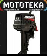 Лодочный мотор Mercury (Меркури) ME - 9.9 MH Light