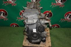 Двигатель 1AZ-FSE 2.0 Toyota Avensis 2004 [1900028330]