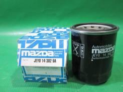 Фильтр маслянный 1.6 Mazda 3 BK [рест, 2006-2009] Седан [JEY0143029A]