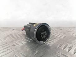 Кнопка старт-сто Toyota Crown [8961152010] GRS180, передняя