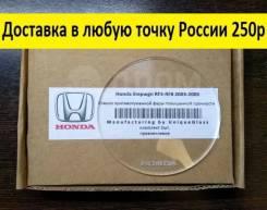 Стекло противотуманной фары Honda Stepwgn 2003-2005 RF рестайлинг