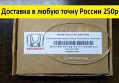Противотуманная фара. Cтекляшка отдельно. Honda Civic EU 2001-2006