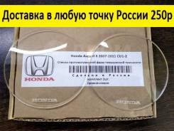 Противотуманная фара. Cтекляшка отдельно. Honda Accord 8 2008-2011