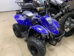 Yamaha Raptor, 2021