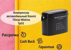 Компрессор автомобильный Xiaomi 70mai Midrive TP01