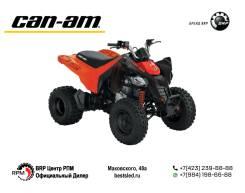 BRP Can-Am DS, 2021