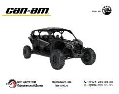 BRP Can-Am Maverick Max Turbo, 2021